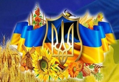 """21.01 флешмоб """"Україна – єдина!"""""""
