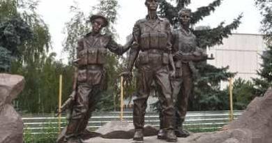 15 лютого – 30-річчя з Дня виведення військ колишнього СРСР з Республіки Афганістан