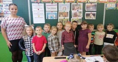 ІІІ Всеукраїнський урок доброти