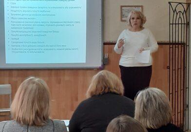 Семінар-практикум для вчителів